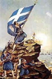 Ένωση της Κρήτης με την Μητέρα Ελλάδα